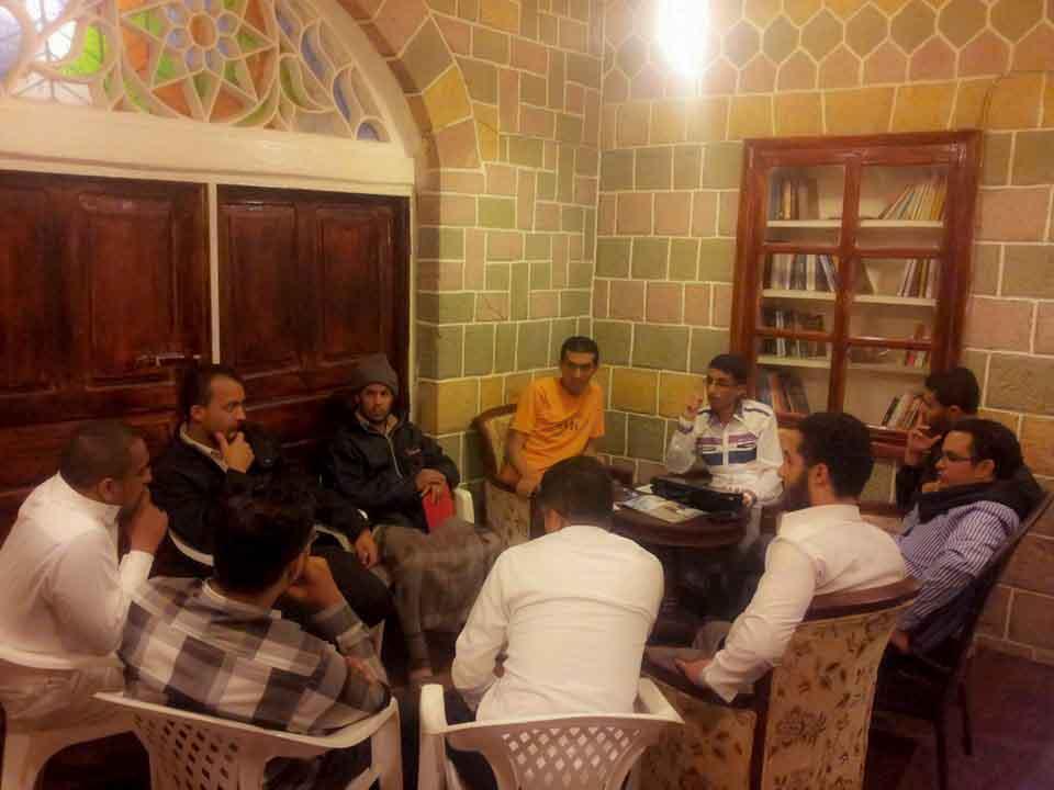 WordPress Meeting in Taiz, Yemen