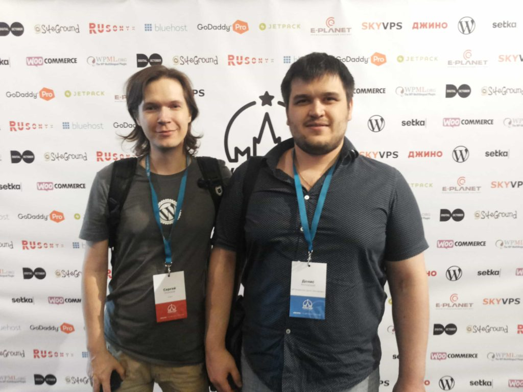 Denis and Sergey