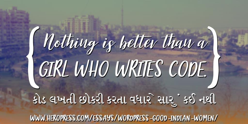 India and HeroPress