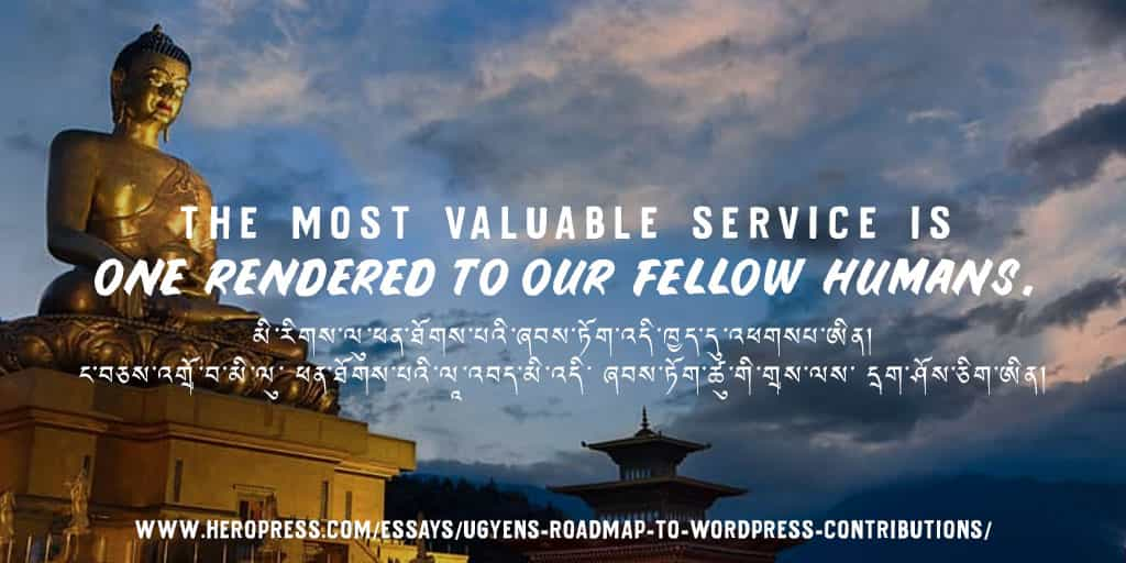 Ugyen's Roadmap to WordPress Contributions