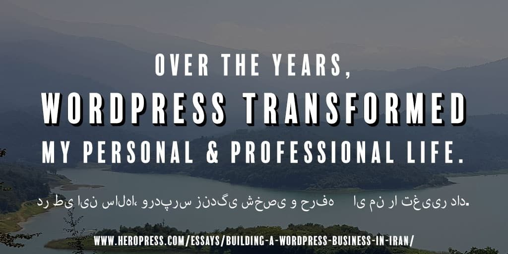 Pull quote: Over the years, WordPress transformed my personal and profesional life. In Persian: در طی این سالها، وردپرس زندگی شخصی و حرفهای من را تغییر داد.