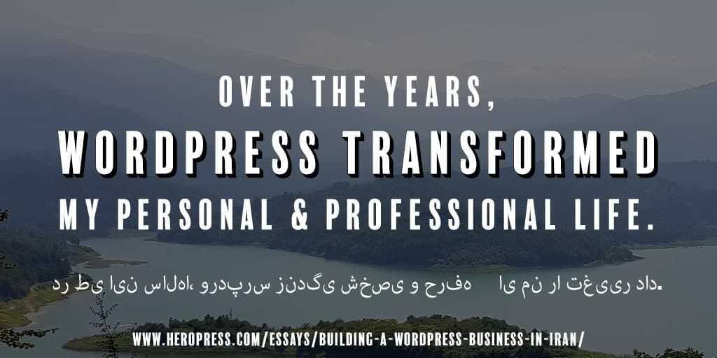 Building A WordPress Business In Iran – ساختن یک زندگی وردپرسی در ایران