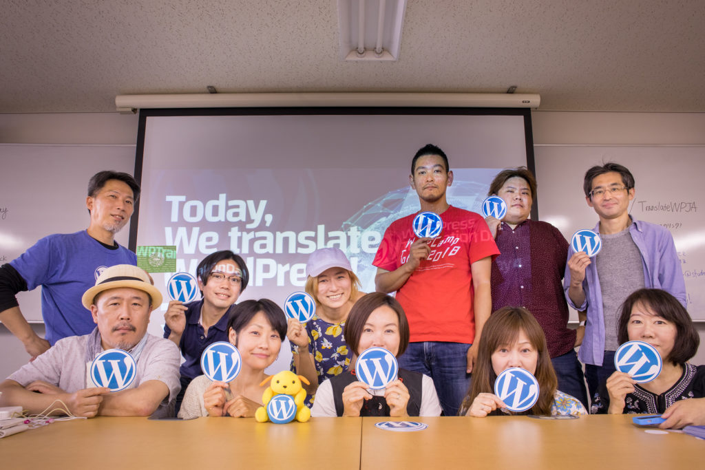 Tokyo WordPress Meetup / WordPress Translation Day 4