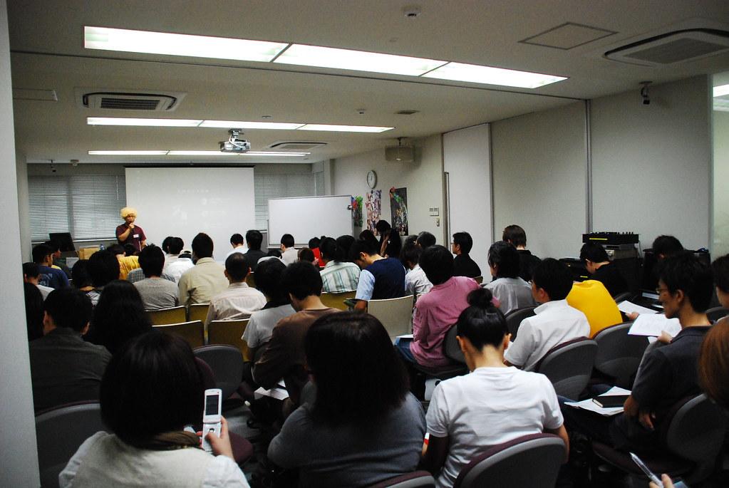 WordCamp Tokyo 2008. Photo credit: Odyssey
