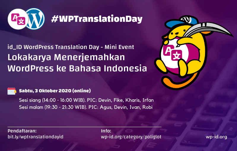 Digital postcard highlighting Translation Day